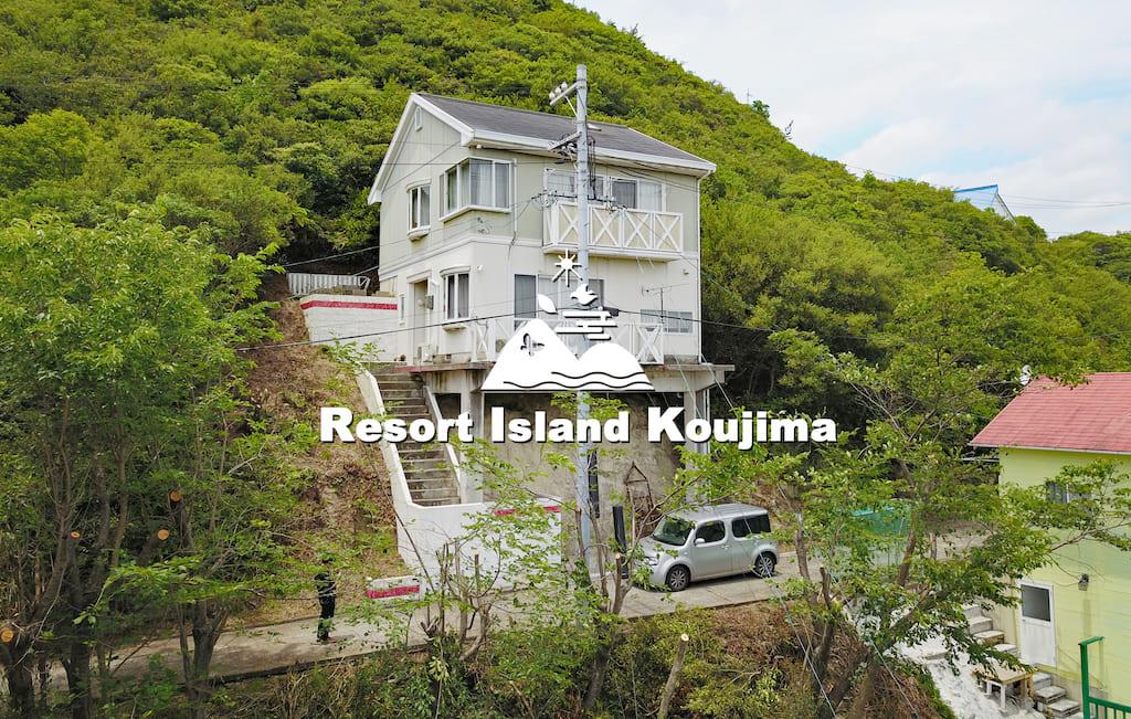 備前市日生町鴻島。3LDKの海を望む別荘!680万円