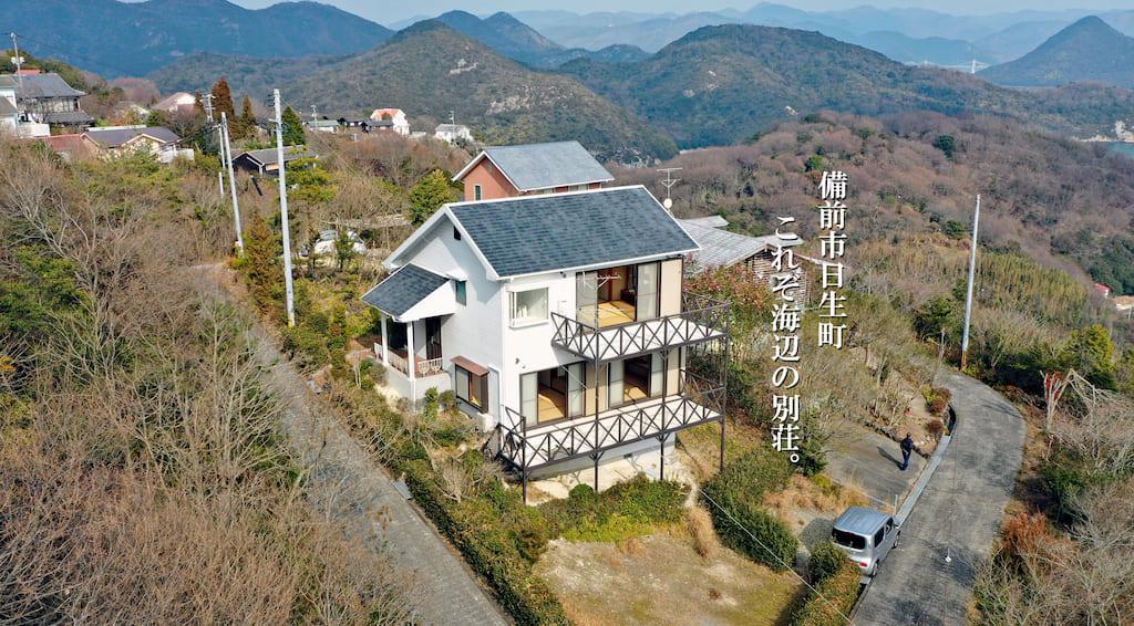 備前市日生町鴻島の売り別荘。島の一等地に建つ海一望の格安物件