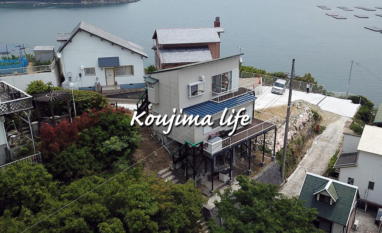 備前市日生町鴻島の売り別荘。岬の先端に佇む絶景指定席。