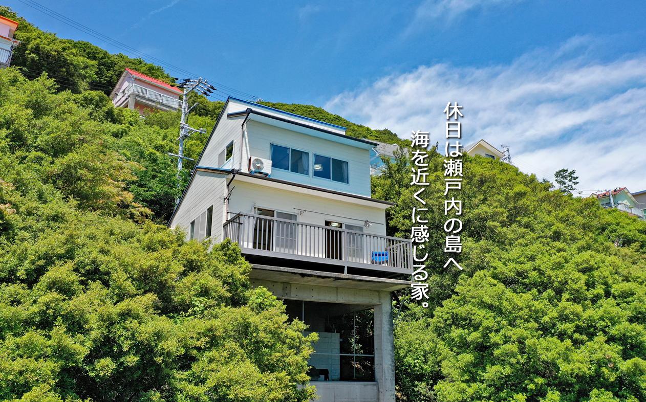 鴻島のススメ・週末はのんびり別荘で過ごす